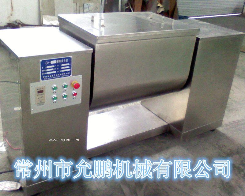 CH系列槽形混合机产品