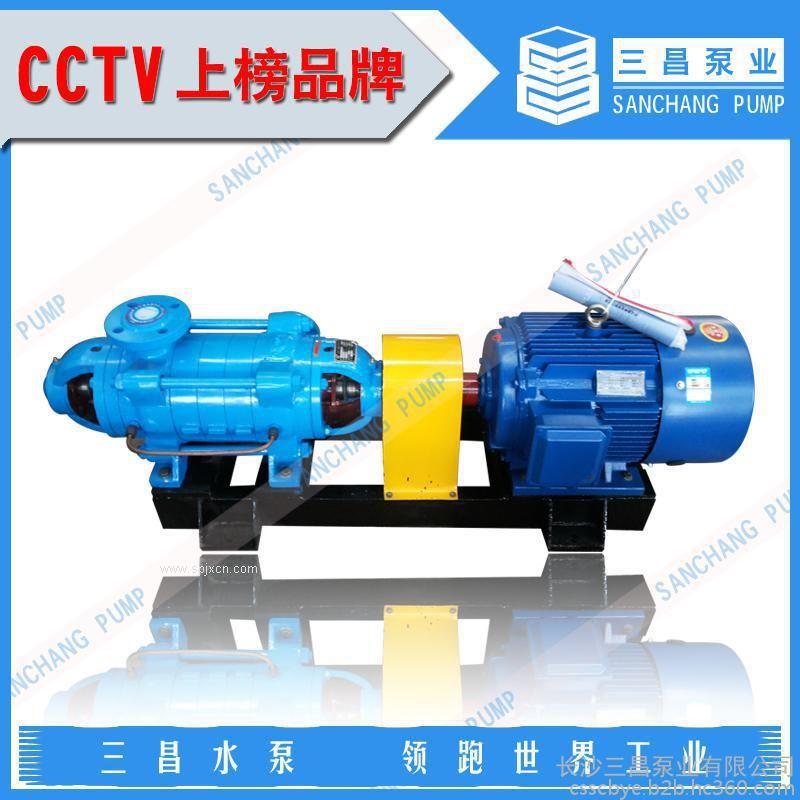 d型多级离心泵价格_长沙多级离心泵水泵厂, D型多级离心泵型号参数,三昌泵业价格 ...