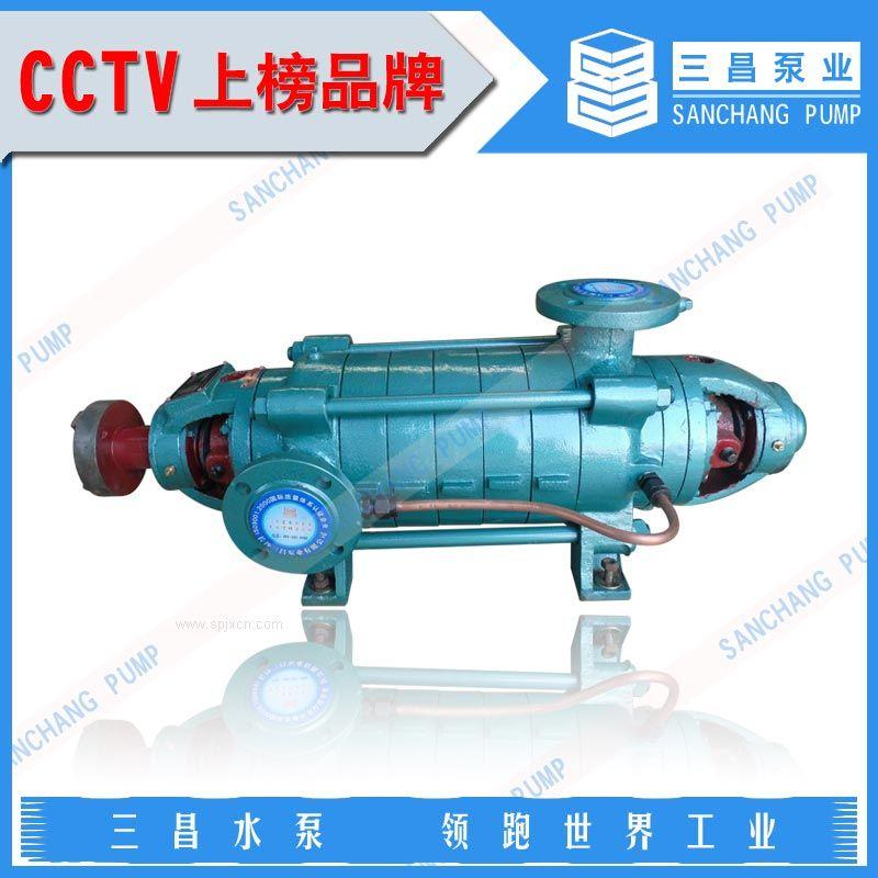 d型多级离心泵价格_长沙多级清水泵供应商,D型多级离心泵型号参数,三昌泵业价格 ...