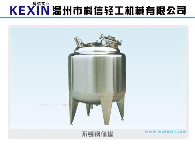 100L,200L,300L,500L,800L不锈钢储罐设备|带搅拌带夹套储罐