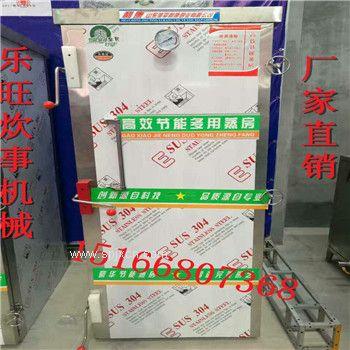 36盘单门蒸箱价格 乐旺供应大型馒头蒸箱 蒸饭柜 蒸馒头锅炉