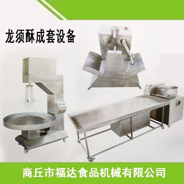北京龍須酥機器設備