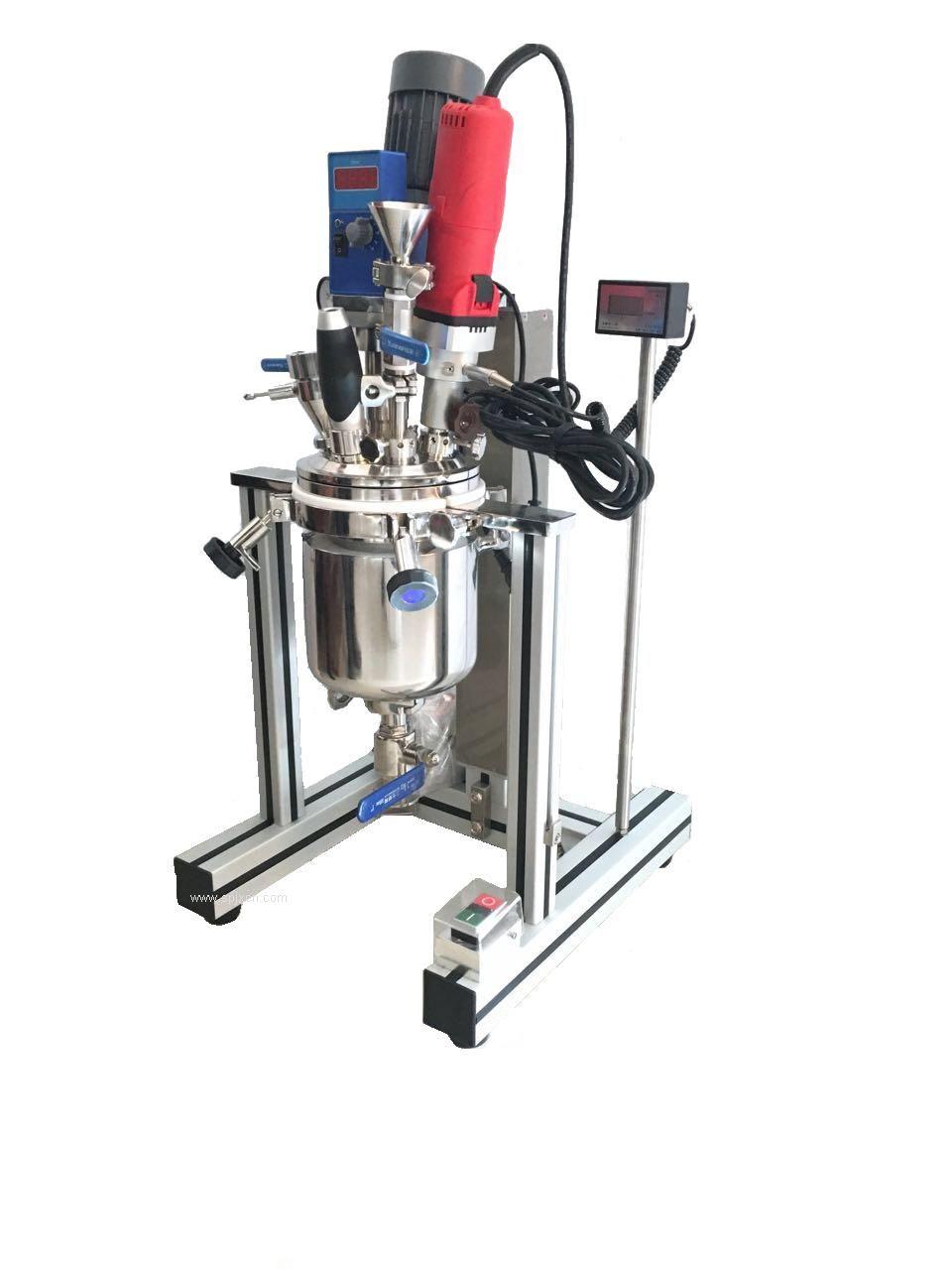實驗室乳化機