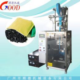 GD-WFB 纳米矿晶活性炭颗粒包装机