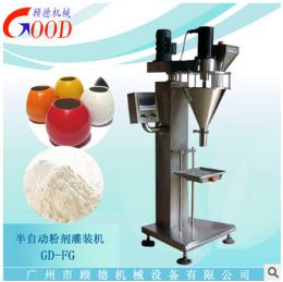 GD-FG 陈皮粉末自动灌装机