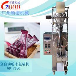 GD-FJ80 小袋豆奶粉全自动包装机