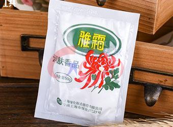 GD-YT 小袋润肤霜膏体包装机