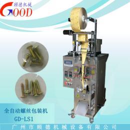 GD-LS1 木螺丝自动包装机