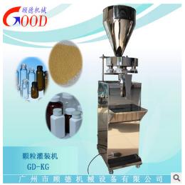GD-KG硅胶干燥剂颗粒原料灌装机