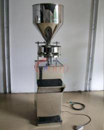 GD-KG食品颗粒计量装瓶机