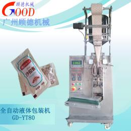 GD-YT80A辣椒油自动包装机