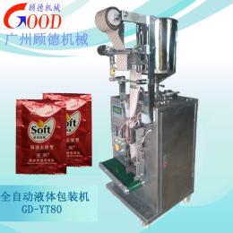 GD-YT80优质316不锈钢液体包装机 高效率液体包装机