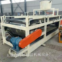 全自動滲透板設備改性聚苯板生產線