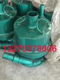 FQW渦輪式氣動排污泵,礦用氣動排污泵