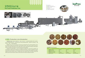 SP65-III150kg/h水产饲料膨化机械设备