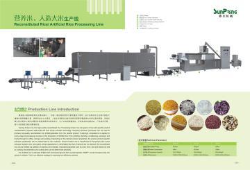 SP65-III150kg/h膨化人造大米生产线