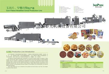SP85-II500kg/h玉米片膨化设备