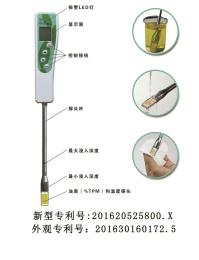 CSY-SDC手持式劣质油检测仪