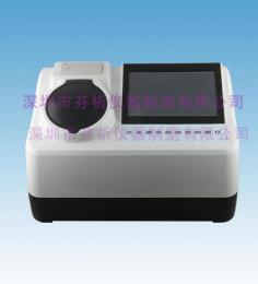 CSY-GFS合成色素精密光谱分析仪