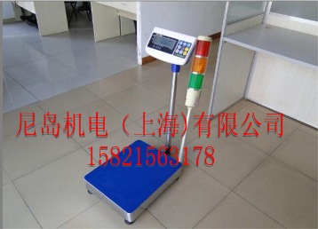 ND-C8开关量信号输出电子秤#继电器控制输出电子台秤#