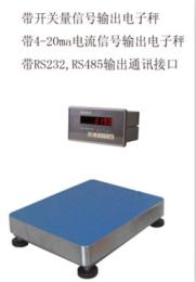 ND-C8上海专业生产销售(继电器输出信号电子台秤,三色灯报警电子秤)