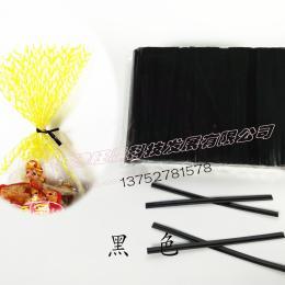 4mmx8cm优质PET扎丝黑色彩带面包糕点包装袋捆扎扎口扎带