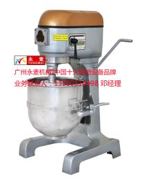 YMB-30供应广州永麦机械30升打蛋机,30L打蛋机价格,打蛋机牌子