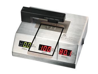 NS550DIR油墨穿透率測試儀