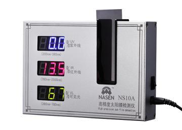 NS10A太阳膜透过率测量仪