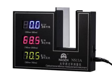 NS13A有機玻璃光學透過率測量儀