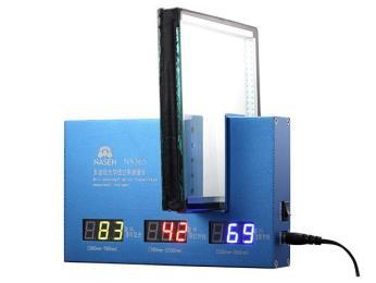 NS365光学玻璃透过率测试仪