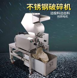 PE-250S旭朗不锈钢谷壳、高梁壳饲料破碎机供应