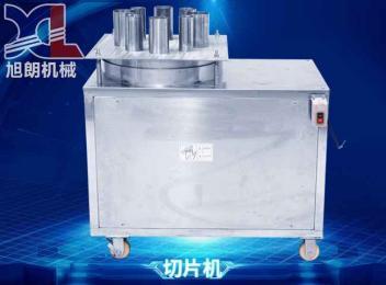 XL-75蘋果超薄切片機,電動淮山切片機