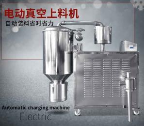 ZKS-1多功能中药自动上料机|万能上料机