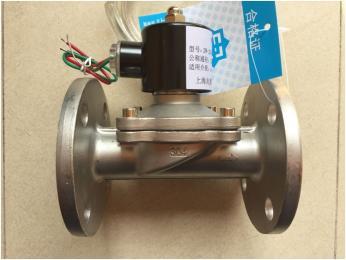 2W供应2W-200-20BF 2W-500-50BF 常闭式不锈钢法兰电磁阀 唐