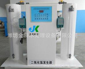 山西二氧化氯发生器《瑞士可水洗医疗级HEPA过滤》
