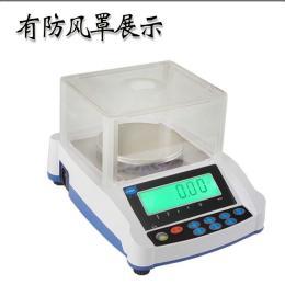 600g/0.01g继电器输出的电子天平 开关信号输出电子天平称