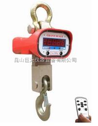 郑州电子吊秤1吨电子吊钩秤价格