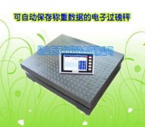 10T带称重信息记录功能电子地磅报价