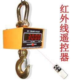 臺州1噸直視電子吊磅秤