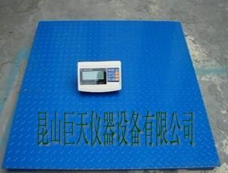 XK3150(W)镇江0.8mx0.8m电子地磅,地磅0.8mx0.8m电子磅秤