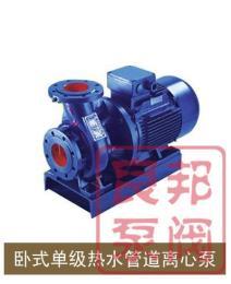 www.goooglb.ccISWR型卧式单级热水管道离心泵