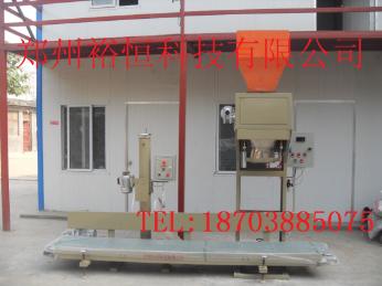YH-PD50化工定量包装秤|化工肥料粉剂打包秤|化工颜料定量灌袋机