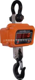 1T电子吊钩秤品牌|上海行车电子吊秤