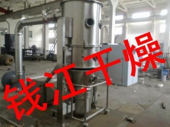 钱江供应:一步制粒机-沸腾制粒机-一步制粒干燥机