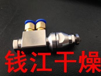 喷枪钱江供应:喷枪沸腾制粒机用喷枪-一步制粒喷枪
