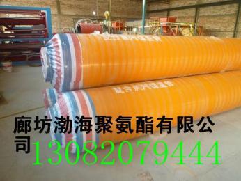 DN377塑套鋼預制保溫,硬質泡沫保溫管殼 瓦