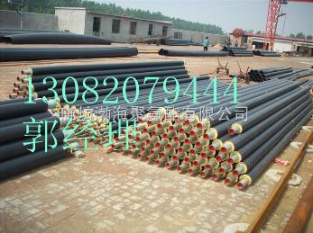 zui新供應保溫層材料 聚氨酯泡沫塑料 復合保溫材料zui低價