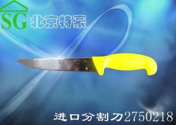 德国原装进口EICKER2750218 专业屠宰刀 分割刀屠宰刀 家用刀