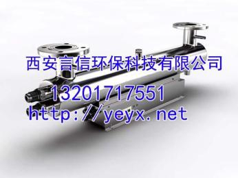 安康飲用水紫外線消毒器/殺菌器設備